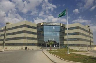 #صحة_الرياض تكشف ملابسات وفاة مواطنة في #الخرج - المواطن