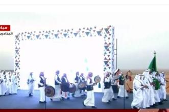 عروض فلكورية في #الجنادرية_33 بحضور الملك سلمان وضيوفه - المواطن