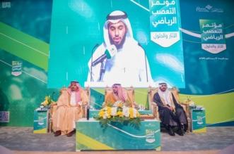 أمير القصيم في مؤتمر نبذ التعصب الرياضي: لا يجب أن نعادي بعضنا لأجل مباراة - المواطن