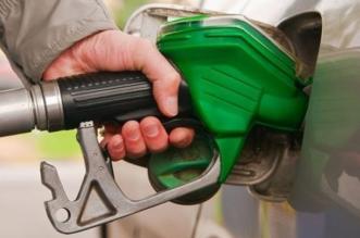 كفاءة يوجه نصيحة لترشيد معدلات استهلاك الوقود - المواطن