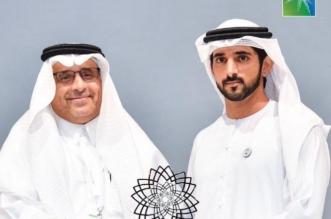 أرامكو تحصد جائزة حمدان بن محمد للابتكار في إدارة المشاريع - المواطن