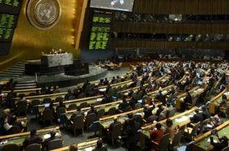 الأمم المتحدة ترفض مشروع القرار الأمريكي بإدانة حركة حماس - المواطن