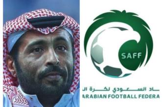 اتحاد القدم يرد على مفاجآت رئيس الهلال - المواطن