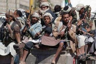 ميليشيا الحوثي تخرق اتفاق السويد بإطلاق النار 62 مرة في 72 ساعة - المواطن