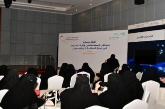 تأهيل أكثر من 900 مسؤول عن السلامة الكهربائية في المملكة - المواطن