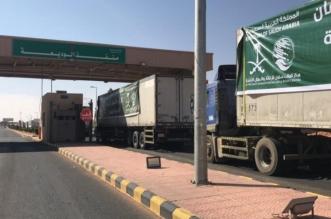 14 شاحنة تحمل 8,400 سلة غذائية تعبر منفذ الوديعة - المواطن