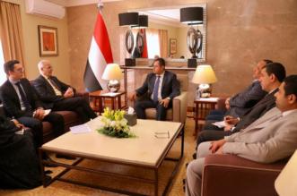 رئيس الوزراء اليمني: نقض الميليشيا لتعهداتها السابقة سبب التشاؤم من تطبيق اتفاق السويد - المواطن