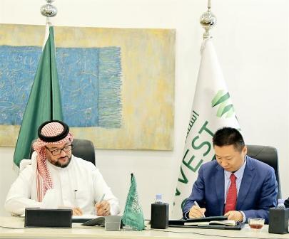 هيئة الاستثمار توقع اتفاقية بقيمة 1.7 مليار ريال مع شركة صينية