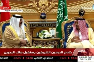 الملك سلمان يستقبل الملك حمد رئيس وفد البحرين إلى #القمة_الخليجية - المواطن
