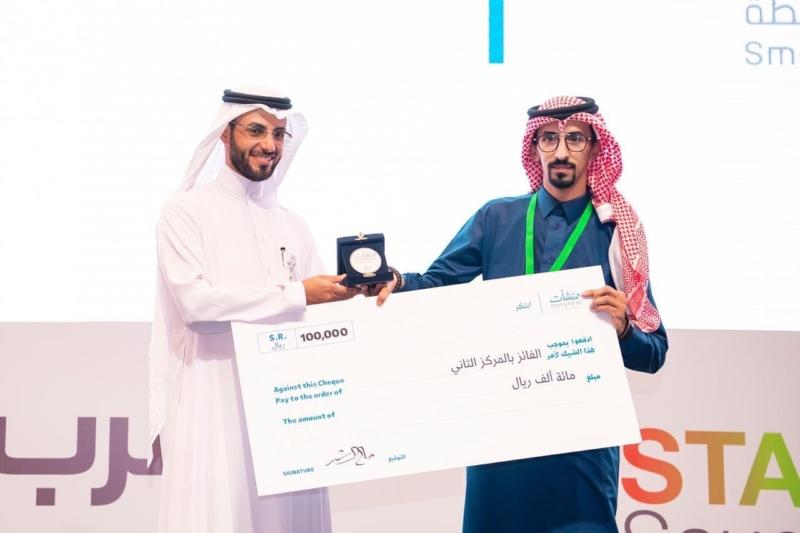 محافظ منشآت يكرّم الفائزين بجوائز ابتكر الثانية - المواطن