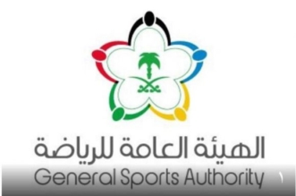 هيئة الرياضة توقع عقد تشغيل دوري المدارس .. وإطلاق مشروع أكاديمية الرياض - المواطن