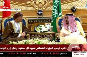 للمشاركة ب القمة الخليجية.. الملك سلمان يستقبل نائب رئيس الوزراء العماني - المواطن