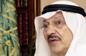إمارة عسير تحدد مواعيد وأماكن العزاء في الأمير طلال بن عبدالعزيز - المواطن