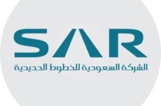 """قطارات """"سار"""" توقع عقودًا إعلانية مع أندية القصيم والمجمعة - المواطن"""