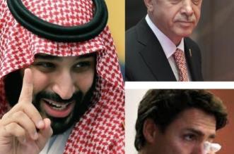 في قمة العشرين.. ولي العهد يلجم أردوغان ورئيس وزراء كندا - المواطن