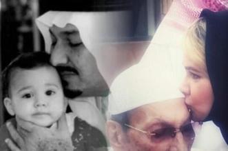السعوديون عبر تويتر : #اللهم_اشفي_الامير_طلال - المواطن