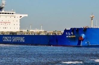ميناء ينبع التجاري يستقبل سفينة السيارات شام 1 - المواطن