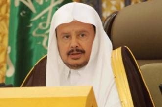 رئيس مجلس الشورى يفوز بجائزة التميز البرلماني - المواطن