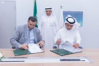 توقيع مذكرة لتدريب وتأهيل الشباب السعودي في مجالات الخطوط الحديدية - المواطن