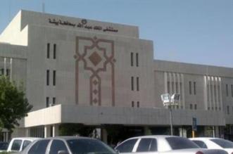 بسبب التلاعب.. الأب المكلوم يطالب بإعادة فتح قضية وفاة ابنه بمستشفى الملك عبدالله - المواطن