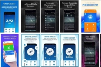 تحذير من تطبيق خطير يسرق الأموال عبر #الهاتف - المواطن