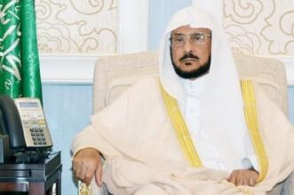 آل الشيخ: ولي العهد أعاد للعرب هيبتهم وشموخهم - المواطن