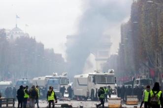 الشرطة الفرنسية تطلق الغاز لتفريق متظاهري السترات الصفراء - المواطن