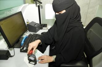 948 فرصة تدريبية للنساء بمختلف المناطق.. التقديم عبر طاقات - المواطن