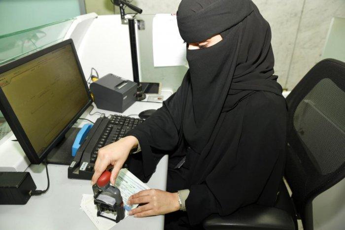 948 فرصة تدريبية للنساء بمختلف المناطق.. التقديم عبر طاقات