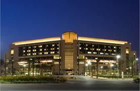 #وظيفة إدارية شاغرة بمستشفى الملك عبدالله الجامعي - المواطن
