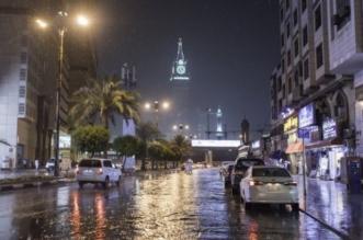 الدفاع المدني يحذر أهالي مكة المكرمة من التقلبات الجوية - المواطن