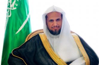 النائب العام في ذكرى البيعة.. حكمة الملك سلمان أسست لمرحلة نوعية في تاريخ الوطن - المواطن
