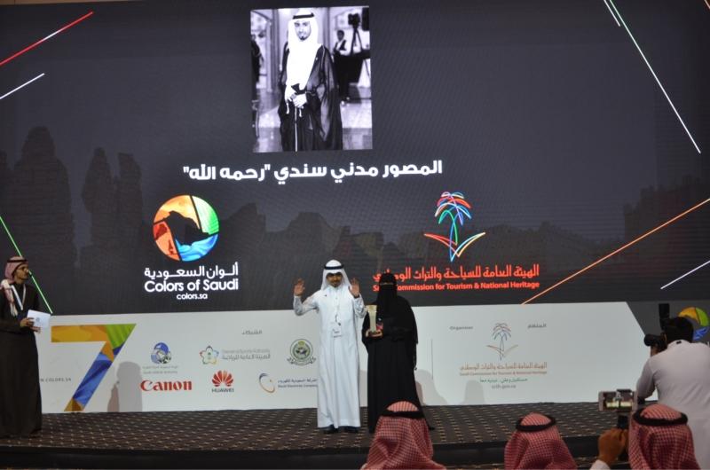 سلطان بن سلمان يُكرم المصور الراحل مدني سندي بملتقى ألوان السعودية - المواطن