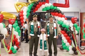 صور.. مطار أبها يحتفي باليوم الوطني للإمارات على طريقته الخاصة - المواطن
