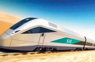 وظائف بالشركة السعودية للخطوط الحديدية.. هنا رابط التقديم - المواطن