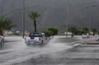 الأرصاد تحذر سكان الطائف وميسان من التقلباتالجوية - المواطن