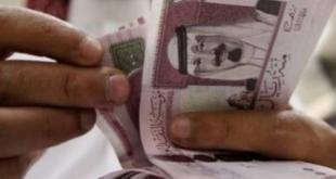 حساب المواطن يودع الدفعة الجديدة من الدعم غدًا