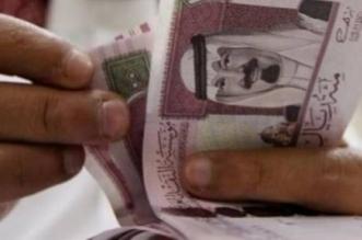 إيداع المستحقات المالية لذوي الإعاقة خلال ساعات - المواطن