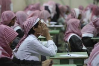 نصيحة مهمة للطلاب بالتزامن مع بدء الاختبارات - المواطن
