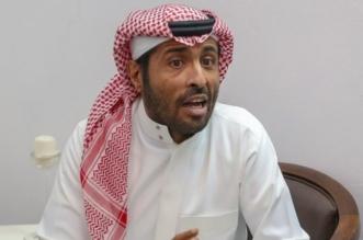رئيس الهلال يُجهز مفاجآته لاتحاد القدم - المواطن