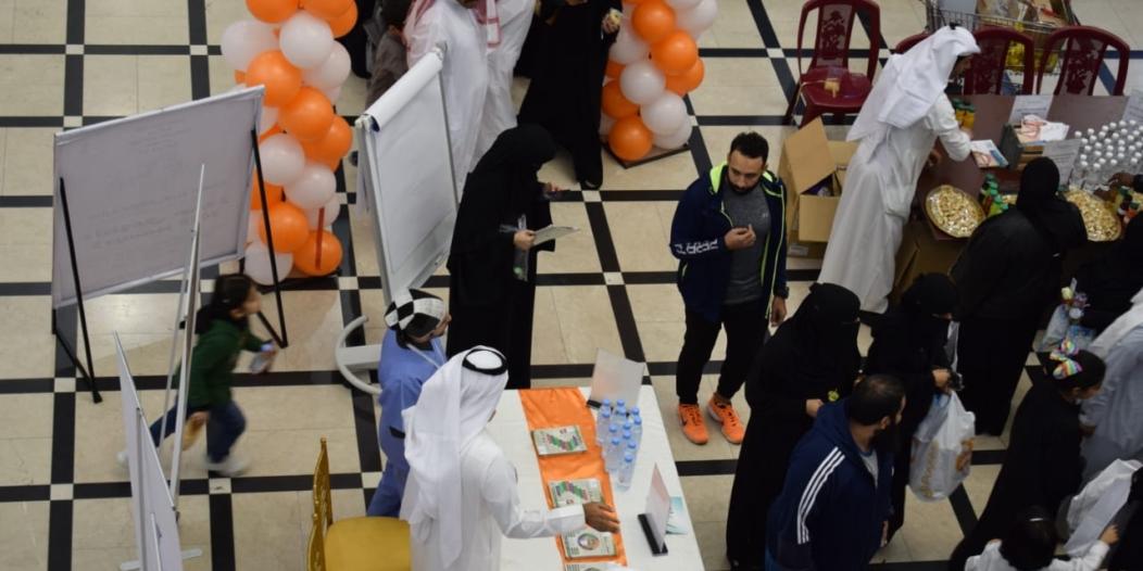 مركز صحي حي الضباط بالخميس يشارك باليوم التطوعي بالهدايا والتوعية