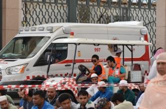 حالة مطرية قادمة تستنفر الهلال الأحمر بالمدينة المنورة - المواطن