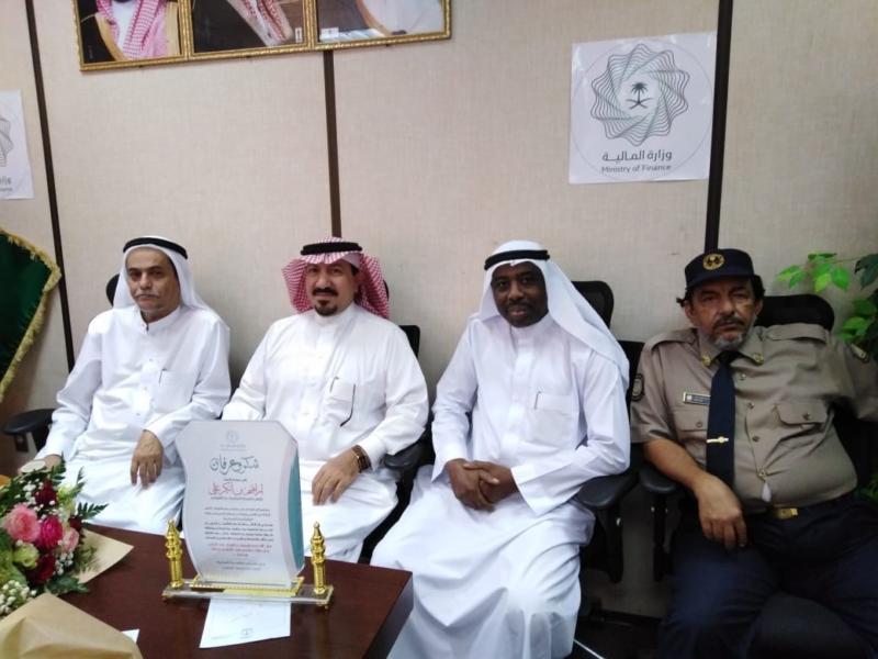 الوفاء لرجال العطاء.. صور لتكريم المتقاعدين في مكتب مالية مكة المكرمة - المواطن