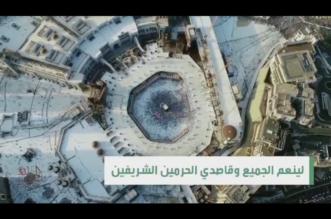 فيديو.. 911 يبرز سرعة استجابته ويوجه دعوة لزيارته في الجنادرية 33 - المواطن