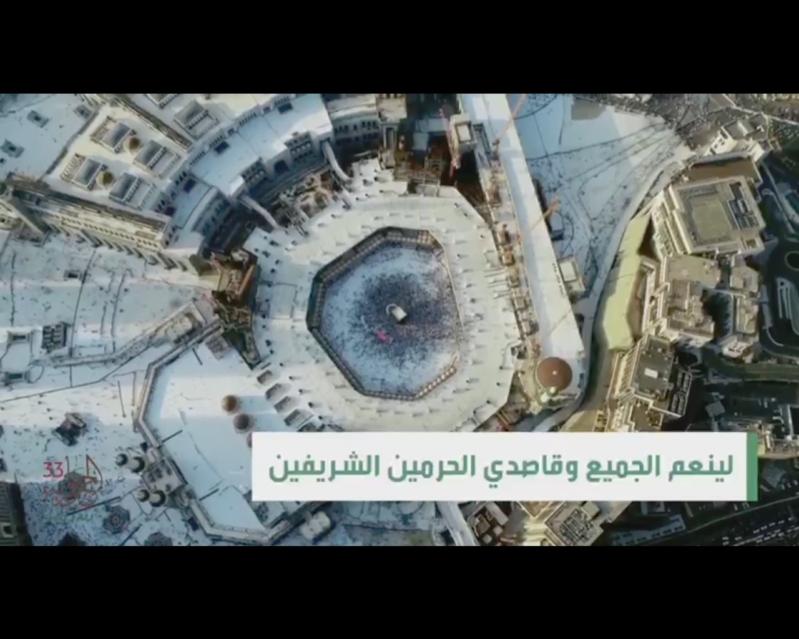 فيديو.. 911 يبرز سرعة استجابته ويوجه دعوة لزيارته في الجنادرية 33
