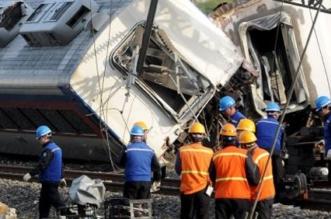 صور.. إصابة 14 شخصاً بحادث لـ#قطار_الطلقة في #كوریا_الجنوبیة - المواطن