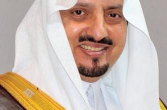 أمير عسير: الميزانية التاريخية وثقت للعالم قوة ومتانة الاقتصاد السعودي - المواطن