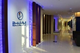 الخليج تفوز بتشغيل مركز الاتصال لـ #حساب_المواطن بقيمة 42 مليون ريال - المواطن