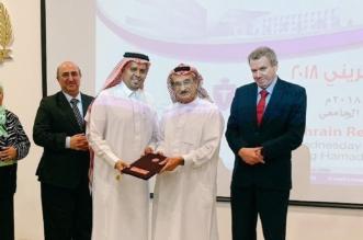 طبيب سعودي يحصد جائزة البحث العلمي بـ #البحرين في مرض #الصرع - المواطن