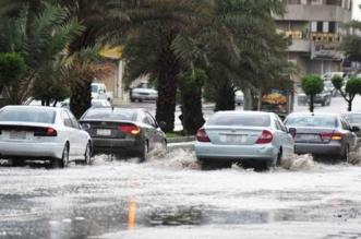 مدني المدينة يحذر من التقلبات الجوية.. أمطار وسيول - المواطن